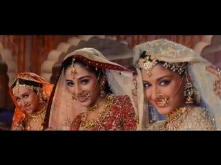 Нас не разлучить (Hum Saath Saath Hain) Индия 1999