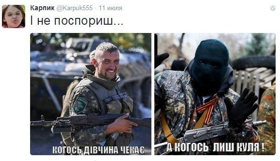 Дезертир Попов, убивший сослуживца и перебежавший к террористам, смог унести только свое личное оружие - Цензор.НЕТ 7197