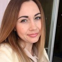 Алиса Хроманенкова