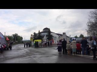 9 мая Тулиновка