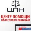 Бухгалтерские услуги/Бизнес/Владимир