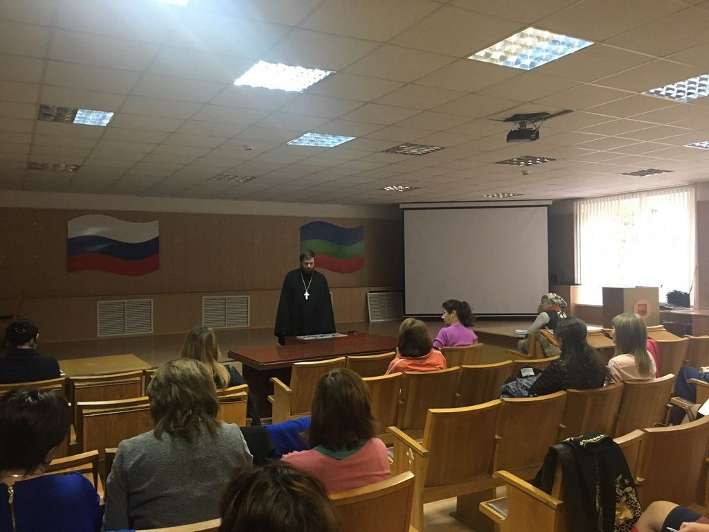 Священнослужитель из Зеленчукского района рассказал преподавателям республики «О духовно-нравственных основах образования»