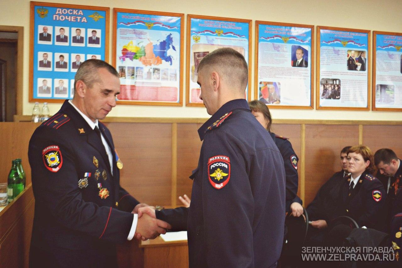 В Зеленчукском районе отметили «День полиции»