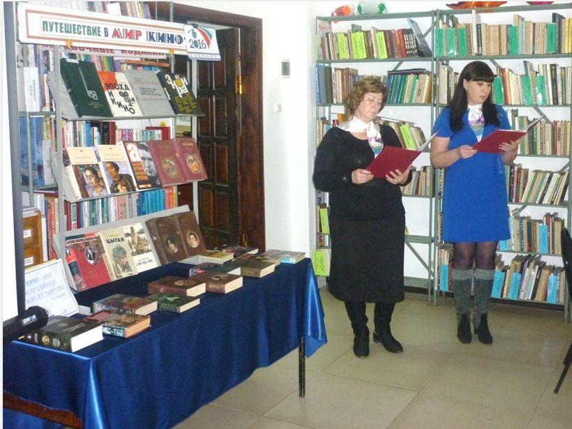 Библиотекари Зеленчукского района обменялись опытом в проведении мероприятий с людьми с ограниченными возможностями