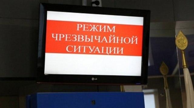 В Карачаево-Черкесии объявлен режим ЧС