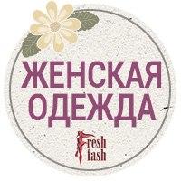 myfreshfash