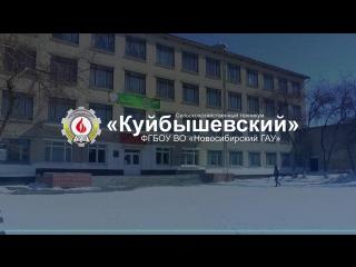 КСХТ (Промо-ролик для абитуриентов 2017 года)