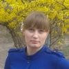 Yulia Zharkova