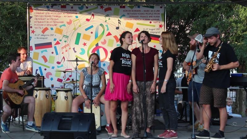 Народная русская песня Во поле берёза стояла