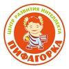 Пифагорка Сергиев Посад. Ментальная арифметика.