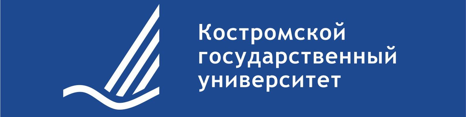 Кгу номер телефона бухгалтерии форма декларации 3 ндфл за 2008 год