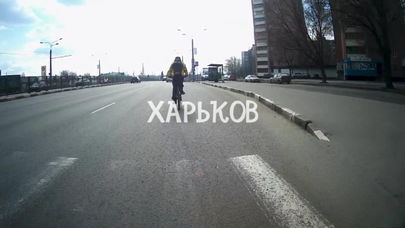 Kharkov - Borki - Merefa - Kharkov