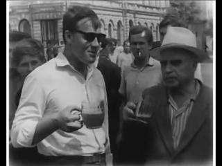 Харьков, весна 1967 г