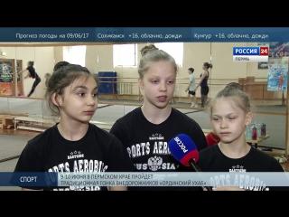 Пермские спортсменки заняли первое место на этапе Кубка мира