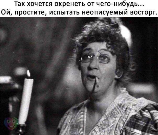 Фото №456242428 со страницы Валерии Сагацкой