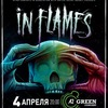 IN FLAMES (Swe) || 04.04.17 || СПб (А2)