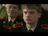 Кадетство Максим Макаров - Любви нет.