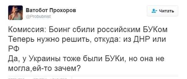https://pp.vk.me/c837621/v837621787/1e7c/osFL04huU00.jpg