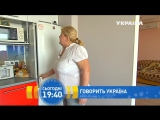 Диета от развода Говорит Украина