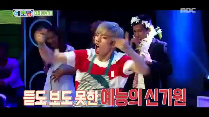 170625 MBC All Broadcasting in The World Ep.6 Preview - Dongwoo