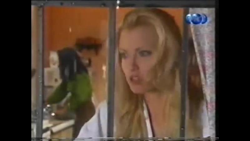 Королева сердец 3 серия озвучка 1998