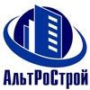 АльтРоСтрой - № 1 на рынке ППР в РФ