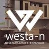 Мебель Челябинск | Westa-n | Кухни | Шкафы-купе