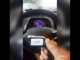 Сигнализация StarLine на Honda Civic