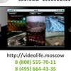 VideolifeMoscow