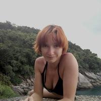 Тамара Науменко