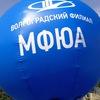 Volgogradsky-Filial Mfyua