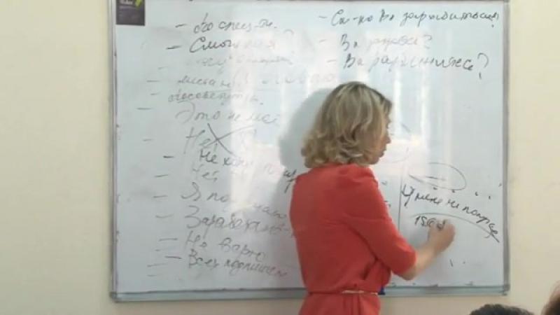 Новикова Елена (часть 2) работа с возражением