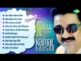 Best Of Kamal Haasan  Bollywood Songs  Top 10 Hits  Kamal Hassan Hindi Songs
