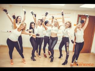 Шаг вперёд / Танцы в Вологде