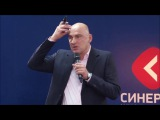 Радислав Гандапас -  Иди в развитие -  покинь деградирующую среду или умри в ней
