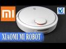 Обзор Xiaomi Mi Robot Vacuum умный робот пылесос бренд MIJIA