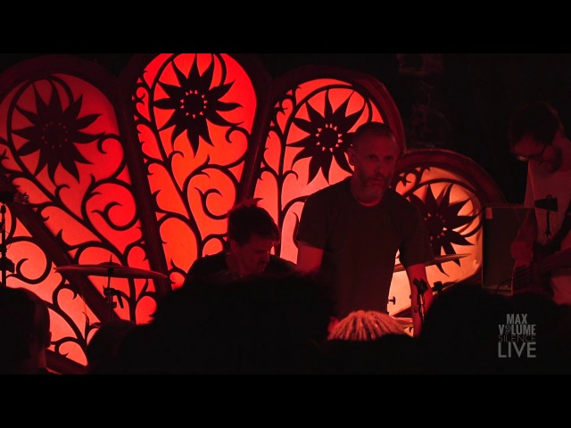 THOU live at Brooklyn Bazaar Jun 28th 2017 FULL SET