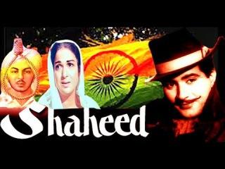 Superhit Patriotic Movie