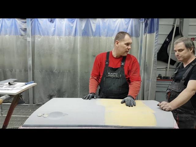 Уроки шпаклевания от Юры 2 формирование канта, контроль поверхности