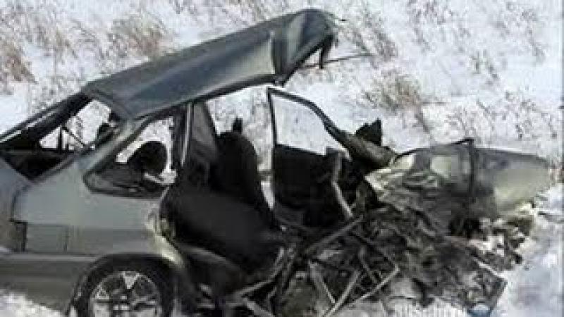 Самые жестокие аварии и ДТП 2017 года Подборка страшных автокатастроф с жертвами