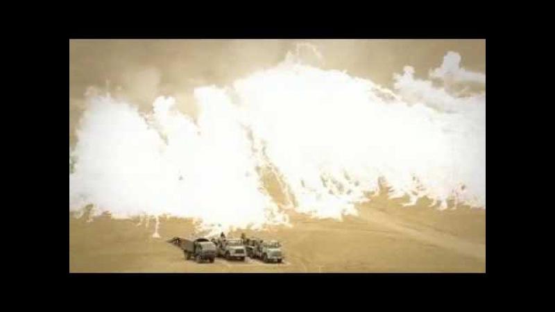 Т-90 дымовая завеса