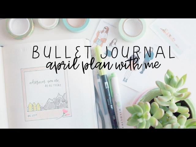 Plan with me: april 2017 bullet journal