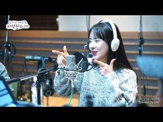WJSNJi Suk-jinjijo - I`m Your Girl, 우주소녀지석진지조 - 아임유어걸 [두시의 데이트 지석진입