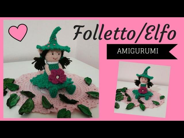 Folletto/Elfo AMIGURUMI - Crochet a Elf (English subtitles)