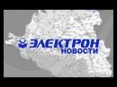 В Крымском районе преступная группа инсцинировала ДТП, чтобы получить выплаты п