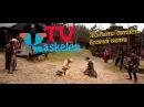 Жабайы батыста болған оқиға Qaskelen TV