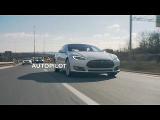 Автопилот Теслы спасает жизни | Tesla Autopilot saves lives compilation 2017
