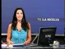 TG La Sicilia - Edizione del 05/08/2011 ore 20:15 (2/3)