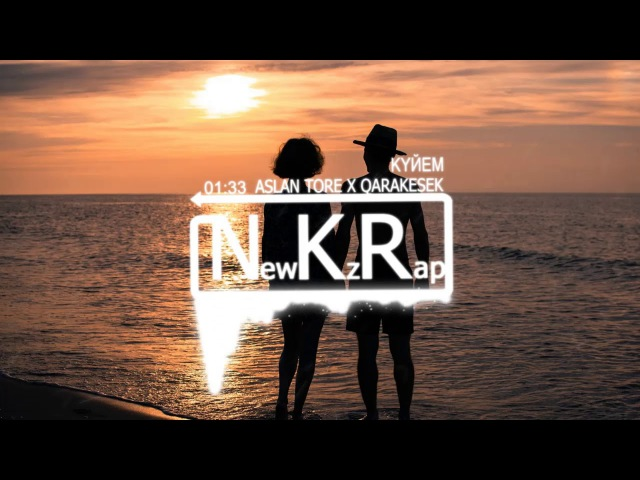 QARAKESEK x ASLAN TORE - Күйем