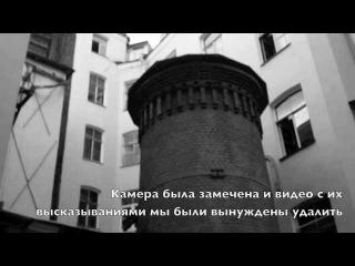 Мифы Петербурга. Башня Грифонов